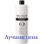 BE HAIR Активатор-интенсификатор Be Color, 1000 мл