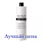 BE HAIR Шампунь с кератином и коллагеном Be-color, pH 7.0, 1000 мл.