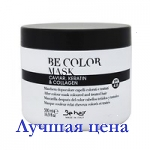 BE HAIR Кисла РН-маска з кератином і колагеном Be color, 500 мл.