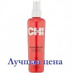CHI Volume Booster Liquid Protection Spray - Прикорневой спрей для объема, 251 мл.