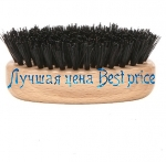 EMMEBI Gate Man Brush beard Щетка для бороды