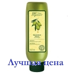 CHI OLIVE ORGANICS Treatment Masque - Маска для волос, 177 мл