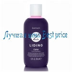 KEMON Liding Color Cold Shampoo - Шампунь для сяйва холодного блонда, 250 мл