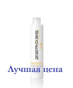 EMMEBI Faza 1 Shampoo colour fixative Шампунь-фиксатор цвета Фаза 1, 250 мл