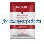 PROSALON Colouring Scalp Protective Oil Защищающие масло, 3 г.